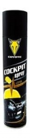 Cockpit sprej citron 400ml